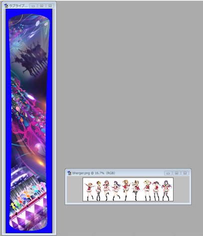 デザイン過程05.jpg
