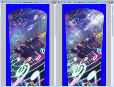 デザイン過程11-5.jpg