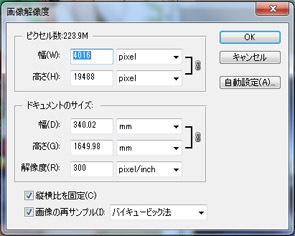 デザイン02.jpg